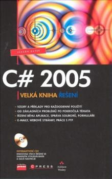 C# 2005
