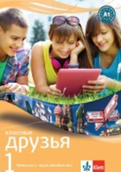 Klassnyje druzja 1 Ruština Učebnice pro 2. stupeň ZŠ