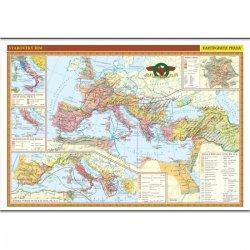 Starověký Řím - školní nástěnná mapa/136 x 96 cm