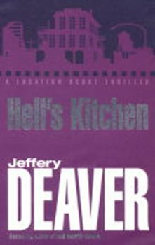 Hell´s Kitchen