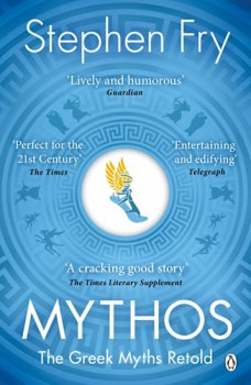 Mythos: The Greek Myths Retold