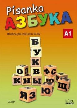 Písanka - Azbuka