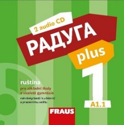 Raduga plus 1