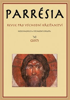 Parrésia XI