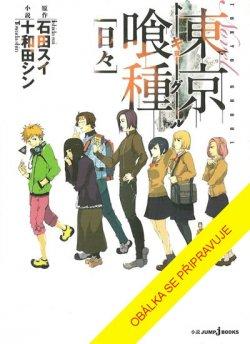 Tokijský ghúl - Dny