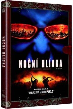 Noční hlídka (2005) DVD