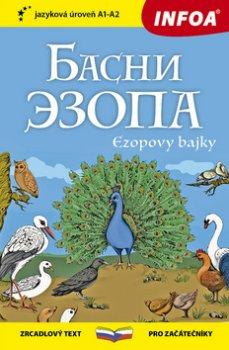 Ezopovy bajky rusky