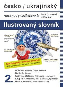 Česko-ukrajinský ilustrovaný slovník 2.
