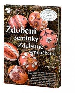 Sada k dekorování vajíček/zdobení semínky