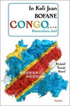 Congo s. r. o. - Bismarekova závěť