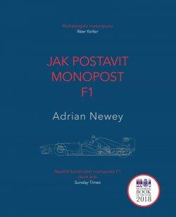 Jak postavit monopost F1